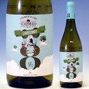 シャルドネ ヴィノ・デ・ラ・ティエラ・デ・カスティーヤ フィンカ・ラ・エスタカーダ Chardonnay Vino de la Tierra…