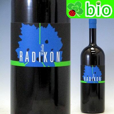 《1000ml》リボッラ・ジャッラ(サンスフル)[2008]ラディコンRibolla Gialla Radikon【あす楽_土曜営業】