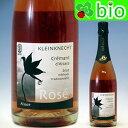 クレマン・ド・アルザス ブリュット・ロゼ(サンスフル)[2014]クラインクネヒト Cremant d'Alsace Brut Brut Ros&eac…