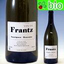 VdF ブラン ヴァン ド フランツ[2015]アン・ソーモン・ダン・ラ・ロワール(フランツ・ソーモン) Vin De Frantz Frants Saumon...