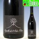 VdFプティット・オルグ[2014]ラルブル・ブラン Petites Orgues L'Arbre Blanc【あす楽_土曜営業】