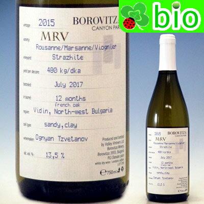 ブルガリア(白)MRV(マルサンヌ+ルーサンヌ+ヴィオニエ)[2015]ボロヴィッツァ MRV Late Harvest Borovitza【あす楽_土曜営業】
