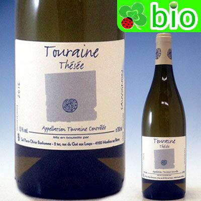 """トゥーレーヌ・ブラン""""テゼ""""[2016]ピエール=オリヴィエ・ボノーム Touraine blanc Thesee Pierre-Olivier Bonhomme【あす楽_土曜営業】"""