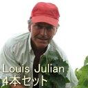 ルイ・ジュリアン2018<4本セット>●ルージュ<12%>●ルージュ<10%>○ブラン○ロゼの各1本 Louis Julian