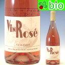 VdF ロゼ[2020]クロ・デュ・テュエ・ブッフ Rose Clos du Tue-Boeuf【あす楽_土曜営業】