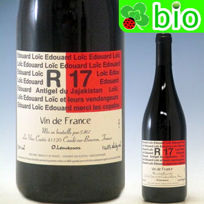 VdFルージュ R17(2017)レ・ヴァン・コンテ R17 Les Vins Contés【あす楽_土曜営業】