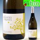 レ・グランド・ヴィーニュ ヴィラージュ・ブラン[2019]エステザルグ Grandes Vignes Cote du Rhone Blanc Les Vignerons d'Estezargues【あ