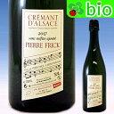 クレマン・ダルザス ピノ・ブラン ゼロ・シュルフィト・アジュテ(サンスフル)[2017]ピエール・フリック Crement'd Alsace Pinot Blanc Pierre Frick【あす楽_