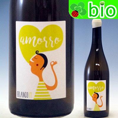 アモロ・ブランコ[2017]ボデガ・ヴィニフィカテ Amorro Blanco Bodega Vinificate【あす楽_土曜営業】