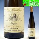 21位:ACアルザス・GCシュタイネール ピノ・グリ[2007]ドメーヌ・ガングランジェAlsace Grand Cru Pinot Gris Steinert Domaine Ginglinger【あす楽_土曜営業】