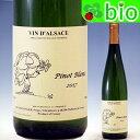 アルザス・ピノ・ブラン(サンスフル)[2017]ドメーヌ・ガングランジェ AC Alsace Pinot Blanc Domaine Ginglinjer【あ…