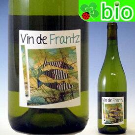 ヴァン・ド・フランツ シュナン・シャルドネ[2019]アン・ソーモン・ダン・ラ・ロワール(フランツ・ソーモン) Vin De Frantz Chenin/Chardonnayヴ Frants Saumon Un Saumon dans la Loire (Frants Saumon)【あす楽_土曜営業】