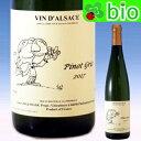 アルザス・ピノ・グリ(サンスフル)[2017]ドメーヌ・ガングランジェ AC Alsace Pinot Gris Domaine Ginglinger【あす楽_土曜営業】