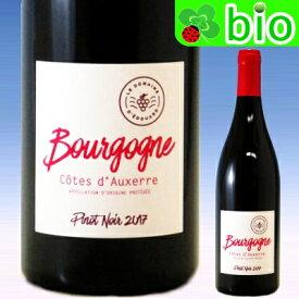ブルゴーニュ・コート・ドーセール ピノ・ノワール[2017]ドメーヌ・デドワード Bourgogne Côtes d'Auxerre Pinot Noir Domaine d'Edouard【あす楽_土曜営業】