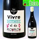 ヴィヴル・ダムール・エ・ド・プルプル(サンスフル/プールサール)[2018]トニー・ボールナール le Vin de PloussarD o…