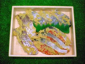 味噌漬けセットA(鯛、さわら、サーモン)