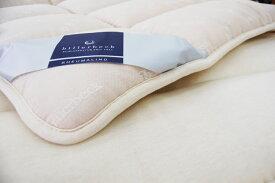 最高級天然素材羊毛敷きふとん ビラベック ボゥルフ羊毛敷きふとん クイーンサイズ