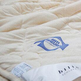 ビラベック 羊毛肌ふとん ウールケット オールシーズン シングルサイズ 毛布の代わりに使える 蒸れない心地よさ 抜群の通気性