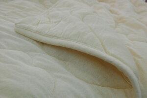ビラベック羊毛肌ふとんウールケットオールシーズンシングルサイズ毛布の代わりに使える蒸れない心地よさ抜群の通気性