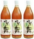 伊賀の逸品各種メディアで放映伝統の技法で作られたお箸で、はさめない「はさめず」ポンズ醤油「ゆずの舞」900ml×3本…