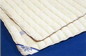 快適な睡眠にこだわる ドイツ気質が作り上げた ビラベック羊毛ベッドパッド キングサイズ