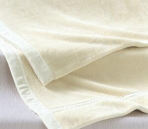 オーガニックコットン 綿毛布 シングル