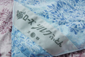 京都西川手引き真綿肌ふとんシングルサイズ日本製