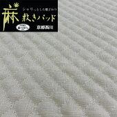 https://image.rakuten.co.jp/morishita/cabinet/kyotopad/16061-3.jpg