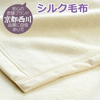 Natural material Kyoto Nishikawa's finest silk blanket single-size fs3gm