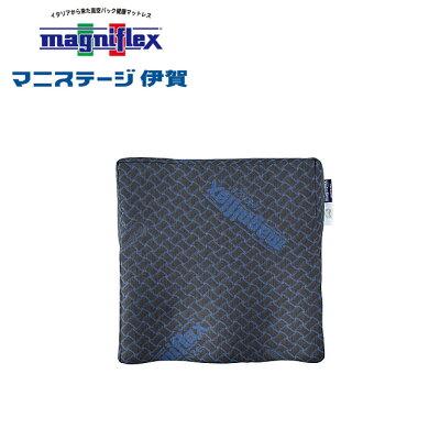 マニフレックスエルゴシートマニフレックスくつろぎアクセサリーシリーズ