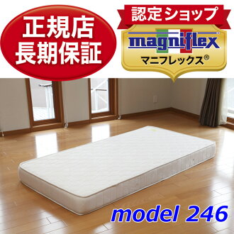 Magniflex mattress single with guaranteed long-term model 246 European soft single size White / Pink / grey Italy was born in body pressure dispersion mattress one piece high resilience mattress pain