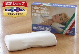 マニフレックス 枕 Bio−Shape Pillow レギュラータイプ【マニフレックス認定ショップ】 正規店長期保証 バイオシェイプ枕 エリオセル 気温で固さが変わらず年中同じ寝心地 まくら難民にオススメ【RCP】