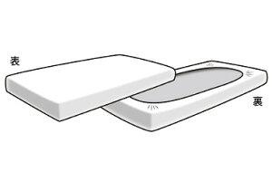 マニフレックスコットンパイルボックスシーツセミシングルサイズ80×195×11〜17cm