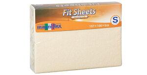マニフレックスコットンパイルフィットシーツシングルサイズ100×195×6cm