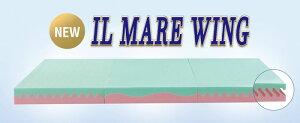 マニフレックスイル・マーレウイングシングル【マニフレックス認定ショップ】正規店長期保証イルマーレウィング日本限定商品三つ折りタイプマニフレックスマットレスマニフレックスイタリア生まれの体圧分散マットレス【送料無料】