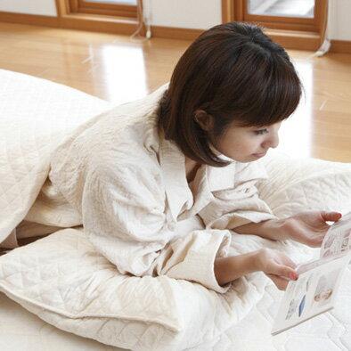 【マニフレックス認定ショップ】マニフレックスパジャマツーピースパジャマOKO-TEXCLASS-1ガーゼと脱脂綿のパジャマ