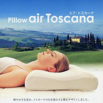 Magniflex pillow pillow air with guaranteed long-term Tuscan big size 70 x breeze across the hills of Tuscany, 40 cm comfort seeking to design.