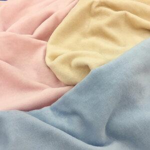 西川ローズメリノ毛布【京都西川】シングルサイズ140cm×200cm西川毛布1.2kgウール毛布[ピンク/アイボリー/グリーン/ベージュ]日本製