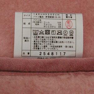 もこもこふわふわ京都西川ローズメリノ毛布ウールを超えたウール毛布ハイグレードな寝心地ローズメリノウール毛布ダブルサイズ2.4kg【送料無料】