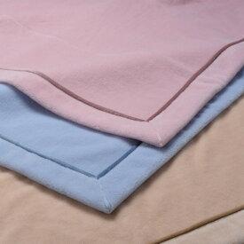 もこもこふわふわ 京都西川 ローズメリノ毛布(3070D) ダブルサイズ 2.4kg【送料無料】洗える毛布 ウォッシャルブル 洗えるウール毛布