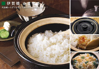 From IGA-yaki pottery long Valley pottery local IGA delivered rice rice expert furnace, 2 Cook for pottery plate & bamboo rice paddle & with recipes