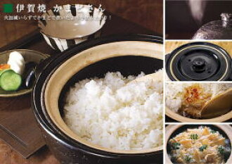 IGA-yaki pottery long Valley pottery rice rice expert stove, 3 l for pottery plate & bamboo rice paddle & delivered from the recipe with the local IGA