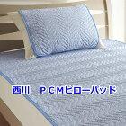 西川リビングアイスPCM敷きパッドPCM90シングルサイズ100×205cmアイスpcm敷きパッド接触冷感生地使用スイスショーラー社製PCMシート