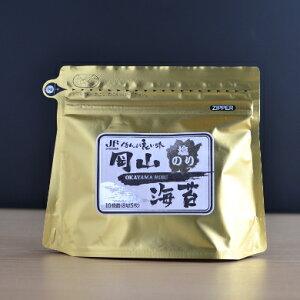 岡山のり スタンドパック 塩のり10袋詰(8切5枚)[JF岡山漁連/ぎょれん/岡山/海苔]