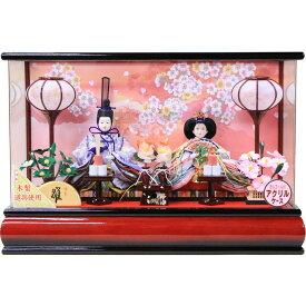 雛人形 コンパクト おしゃれ ケース飾り アクリルケース 小芥子サイズ オルゴール付き RB3-1