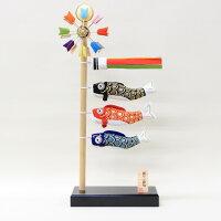 雛人形五人飾りそよ風鯉のぼりスタンドタイプ(小)矢車可動式