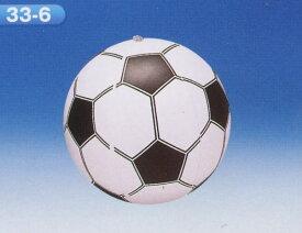 ビーチボールサッカー35cm  30個入りセット