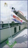1.2m歓輝翔鯉万能型セット