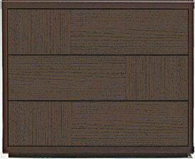 Como コモ チェスト プッシュタイプ (幅760〜900mm) 3段