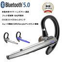 【マスクキャンペーン中】ワイヤレスイヤホン Bluetooth ヘッドセット5.0 ワイヤレスブルートゥースヘッドセット 耳…